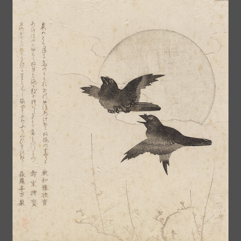 Japanese print featuring two flying birds