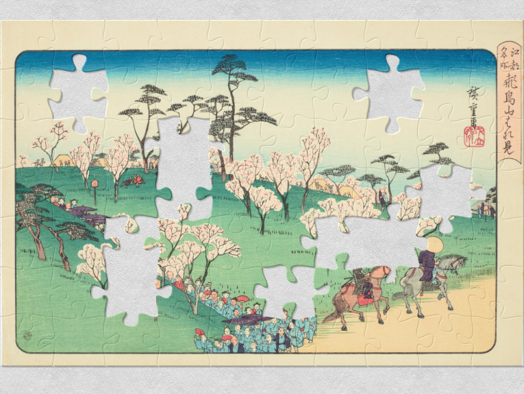 A colourful Japanese woodblock print depicting people walking in cherry blossom trees
